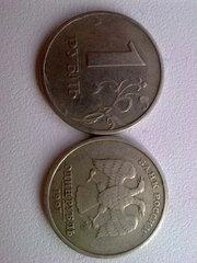 Монеты СССР и прочие монеты рубли 1997 года ммд с широким кантом