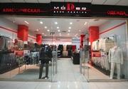 Производство и продажа классической одежды для мужчин ТМ