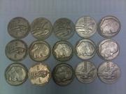 ПРОДАЮ - Монеты СССР