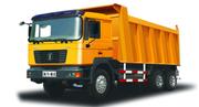 Продам самосвалы Шанкси ,  SHAANXI и Shacman  в Омске ,  6х4 25 тонн - 2350000 руб.