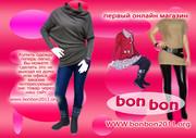 Первый онлайн магазин одежды в Дагестане bon bon