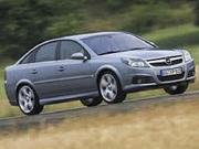СРОЧНО!!!!Продается Opel Vectra 2005/1600 л.с