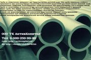 ПНД трубы,  фитинги от ООО