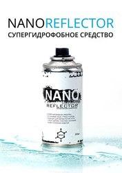 Nanoreflector в Махачкале