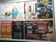 Реклама в лифтах Махачкалы