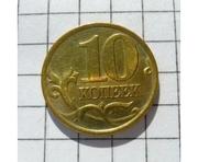 монеты 10 копеечные  1961-1991 года ,  15 копеечные 1961-1991 года