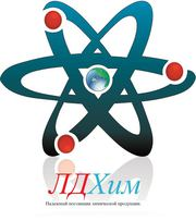 Химическое сырьё,  промышленная химия в Махачкале